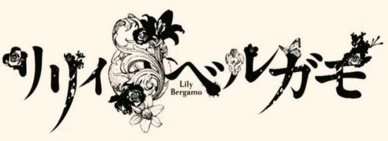 Lily Bergamo Banner